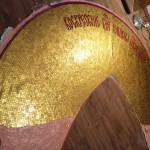 Золотой смальтовый фон для алтаря