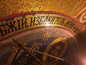 """Фрагмент купола собора """"Святого Саввы в Белграде"""""""